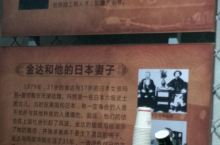 唐山工业博物馆(金达音乐吧)