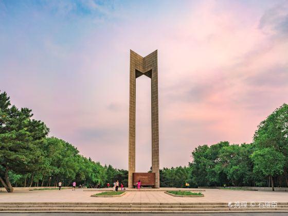 長春解放紀念碑