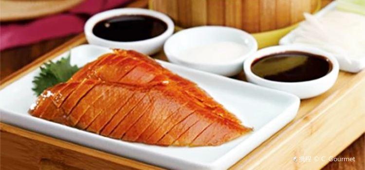 Youth Restaurant (Jinwan Plaza)3