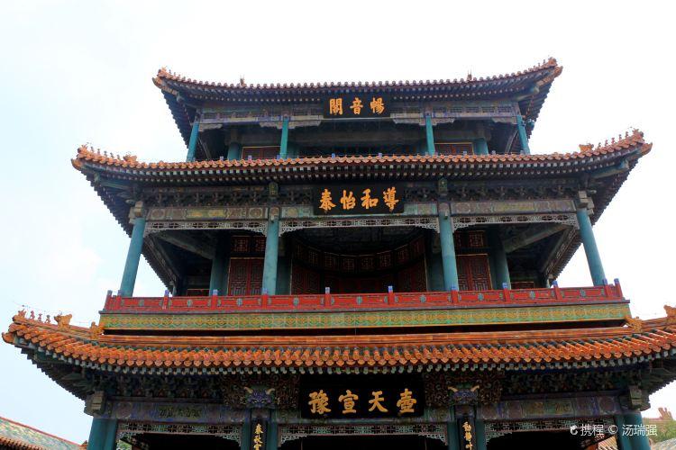 Changyinge3