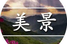节假日出游首选!攀西这座小县城 ,藏着不可错过的人间绝色!