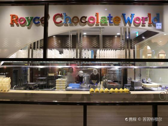 Royce Chocolate World
