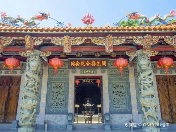 Kaixian Xianling Zhandunren Memorial Hall