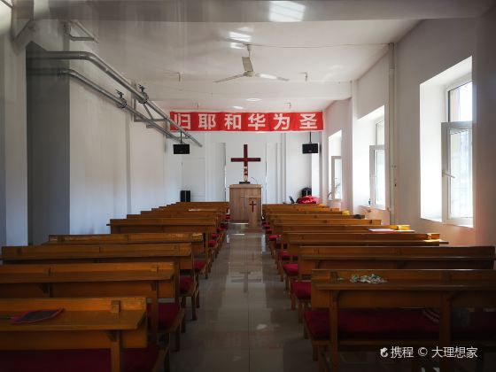 Jiamusi Christian Jiaxi Gospel Church