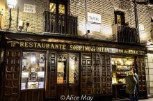 马德里的百年老店