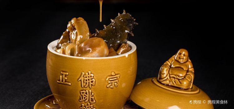 ZhongGuo YuanSu (The Westin Xian)1