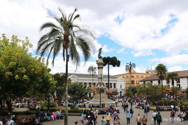 Plaza de la Independencia2