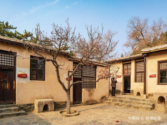 毛澤東生活館