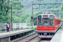 箱根登山列车,带你走进的何止是温泉天堂
