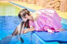 三亚亚特兰蒂斯海豚湾   和海豚交个朋友吧