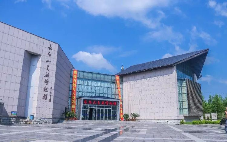 Changbaishan Natural Museum4