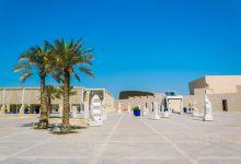 麦纳麦+巴林巴林国家博物馆+法塔赫清真寺半日游
