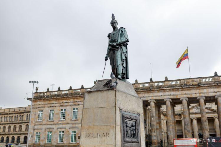 Plaza de Bolivar3