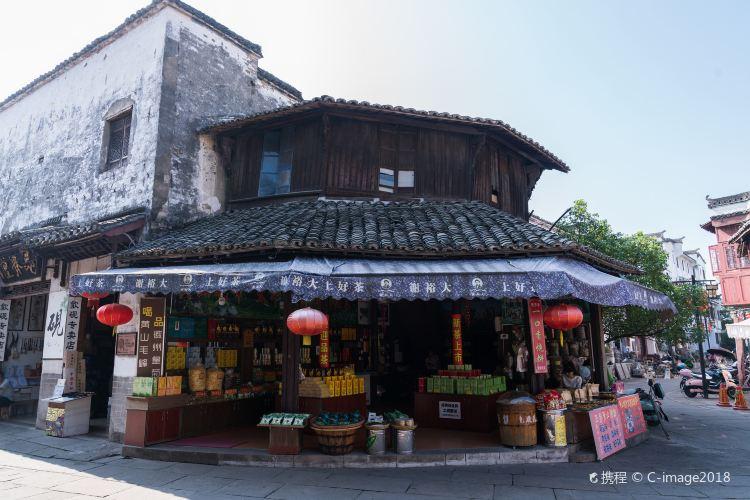 Liyanglao Street3