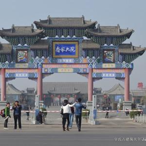 太原游记图文-第1279回:晋阳并州双塔凌霄,阎锡山西别都霸府