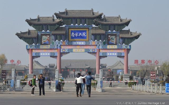 第1279回:晋阳并州双塔凌霄,阎锡山西别都霸府