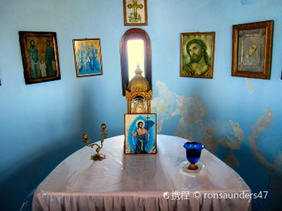 Holy Monastery of Panagia the Feast of the Cosmos (Ιερά Μονή Παναγία η Κοσμοσώτειρα Φερών)