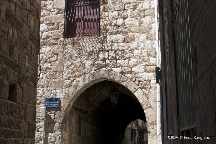 Armenian Quarter1