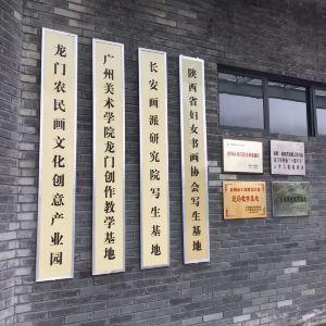 中国农民画博物馆旅游景点攻略图