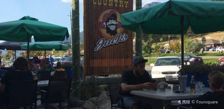 Back Country Jack's Steak3