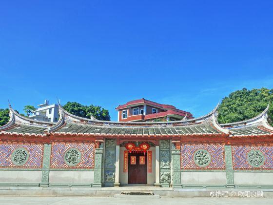Li Guangqian Former Residence Memorial Hall