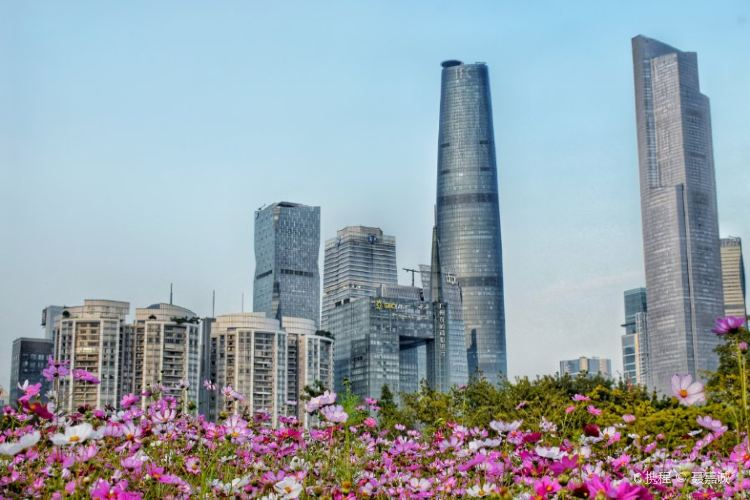 Ershadao Hongcheng Park