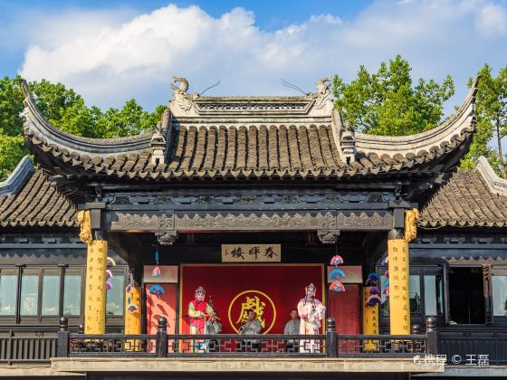 Hongyin Shanfang Resort