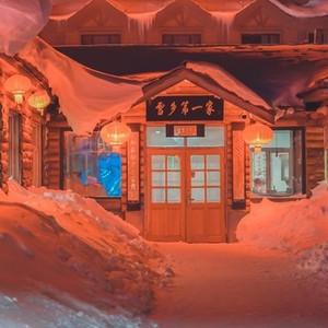 哈尔滨游记图文-【哈尔滨、雪乡】在元旦节,我打了一辆出租车去雪乡
