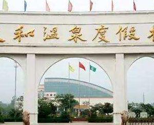 张庄公园旅游景点攻略图