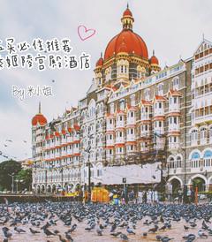[印度游记图片] 孟买慢时光,感受印度的天与地