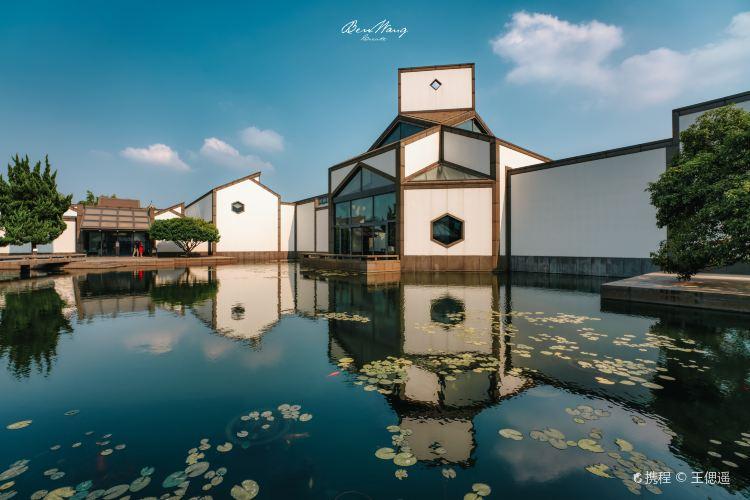 蘇州博物館1