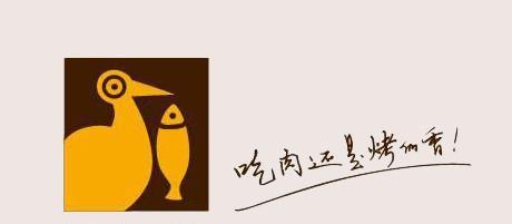 新石器烤肉(來福士店)