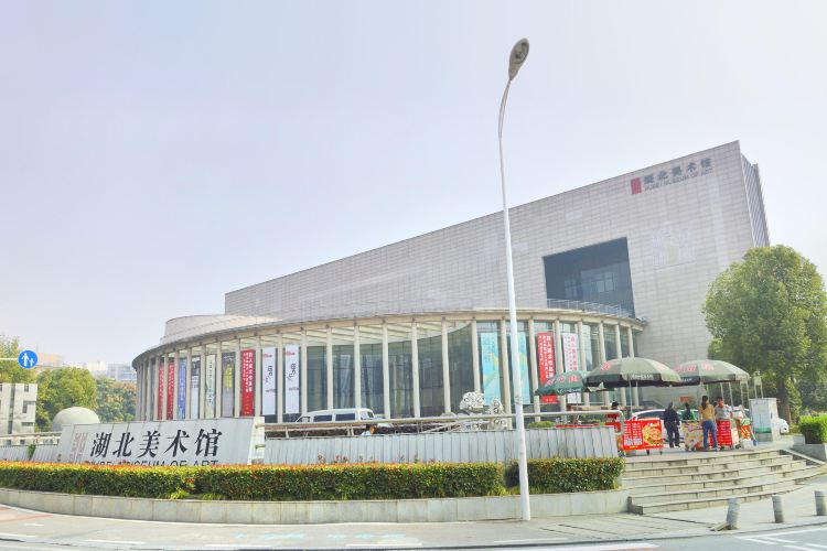 후베이 미술관