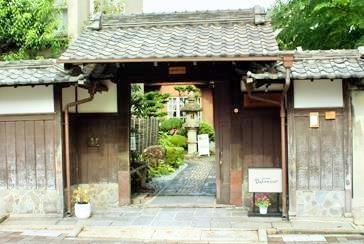 舊春田鐵次郎邸