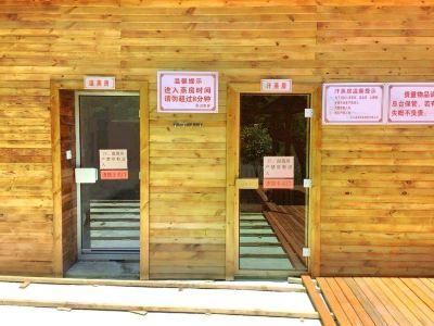 Dongshan Water Town Hot Spring Resort