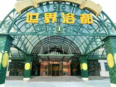 Sweet Land Tourist Resort
