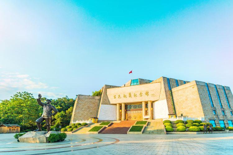 百色起義紀念館
