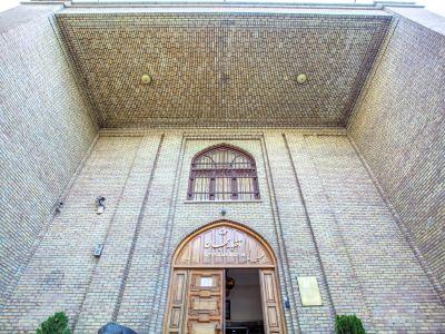 Azarbayjan Museum