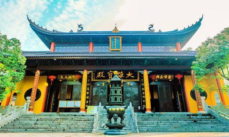 Lingfeng Mountain Sceneic Area