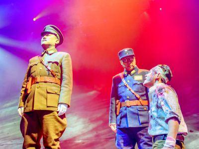 12.12 Xi'an Incident Performance