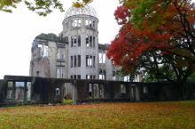 [2017年11月][广岛山口之旅]广岛:缩景园、广岛和平纪念公园