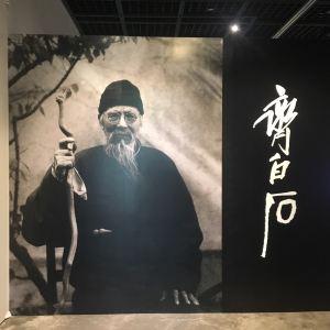 釜山博物馆旅游景点攻略图
