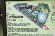 台湾游-桃园八德埤塘生态公园