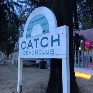 Catch Beach Club旅游景点攻略图