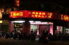 台南人都是吃货