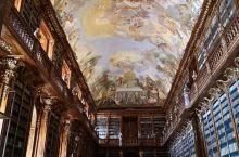 布拉格小众路线之世界最美图书馆