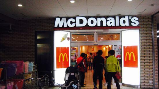 McDonald's Settsu Motoyama