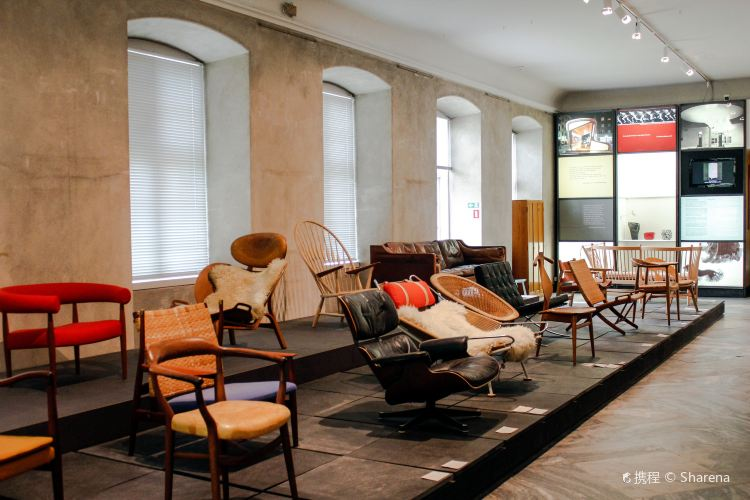 Designmuseum Danmark1