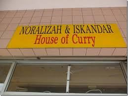 Noralizah & Iskandar House of Curry