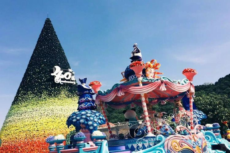 Everland Resort1